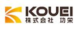 UVプロテクトクリヤー外壁塗装 無料見積もり 横浜市 鎌倉市 横須賀市 株式会社功栄