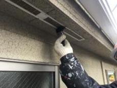 軒天換気口 清掃 塗り替え 横浜市 リフォーム 金沢区