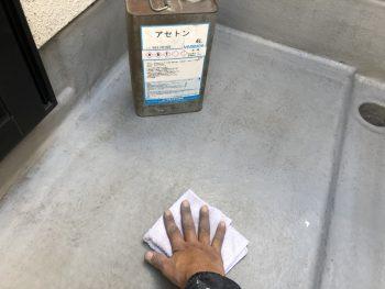 横浜市 住宅塗装 ベランダ 防水 FRP アセトン拭き