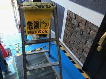 幕板塗装 横浜市 磯子区 戸建住宅 シリコン樹脂塗料 防藻 防カビ