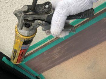 住宅塗装 コーキング シール 充填 戸建 目地 シール