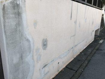 塀塗装 施工前 横浜市 港南区 戸建住宅塗り替え