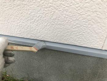 住宅塗装 横浜市 戸建住宅 塗り替えリフォーム 水切り塗装 錆止め