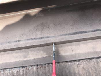 屋根塗装 補修 ビス止め 横浜市