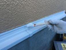 リフォーム 横浜市 水切り塗装 シリコン 上塗り2回目 長持ち