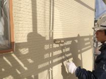 横浜市西区O様邸外壁塗装上塗り2回目