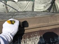 棟板金 住宅 屋根 清掃 塗り替え リフォーム 横浜市 鎌倉市