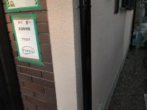 横浜市 塗装専門店 住宅塗り替えリフォーム 雨樋塗装 施工後 緑区