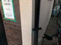 横浜市 戸建住宅 雨樋塗装 シリコン 上塗り1回目