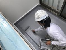 ベランダ防水 FRP 保護塗装 上塗り2回目 横浜市 戸建住宅