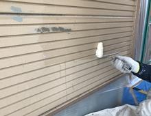 横浜市 外壁 塗り替え 下塗り 戸建住宅 栄区