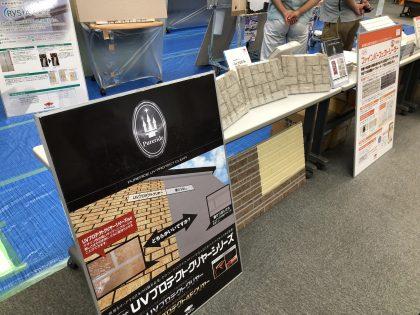 日本ペイント様新商品セミナー