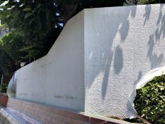 横浜市 外壁塗装 塀塗装 施工前 栄区