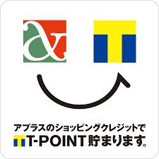 横浜市 住宅塗装 外壁 屋根 塗り替え 支払い方法 ローン クレジットカード
