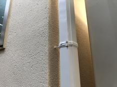 住まい 塗り替え 付帯部 樋