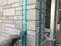 シーリング 充填 外壁