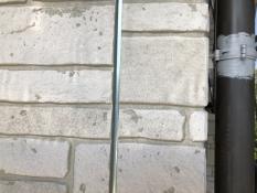 外壁塗装 シーリング 撤去
