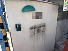 横浜市戸塚区 塀塗装 施工前