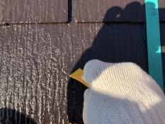 屋根補修 タスマジックなびき