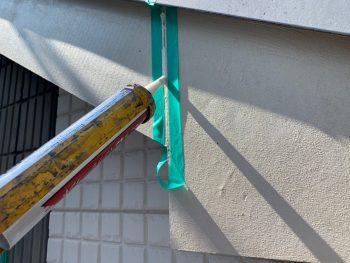 横浜市栄区C様邸破風充填