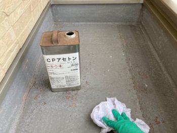 横浜市港南区N様邸ベランダFRP防水保護塗装施工前アセトン拭き作業
