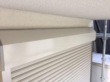 横浜市神奈川区H様邸シャッターボックス塗替え完了