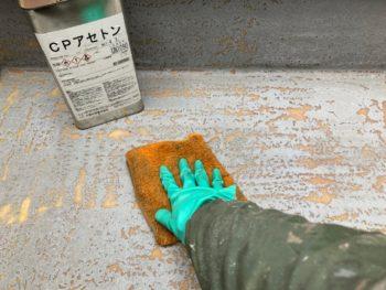 横浜市栄区E様邸ベランダ防水施工事例画像